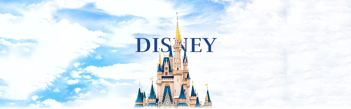 Disney itinerary